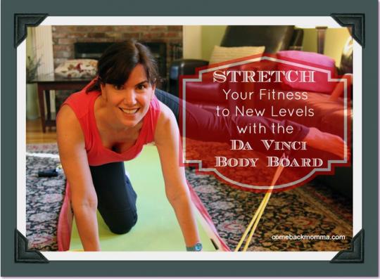Best Healthy Gifts - Da Vinci Body Board