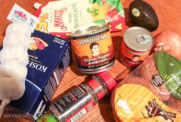 Lamorena-ingredients