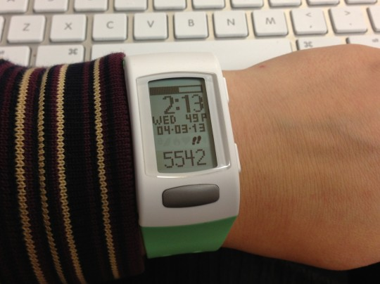 How to fall in love with your pedometer